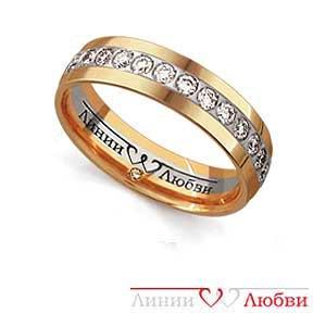 Обручальное кольцо с бриллиантами Линии Любви. Производитель: КоЮЗ Топаз, артикул: 8013971