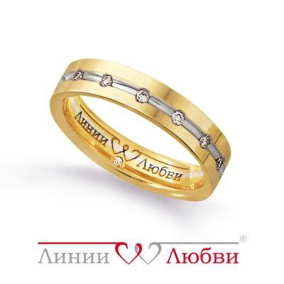 Обручальное кольцо с бриллиантами Линии Любви. Производитель: КоЮЗ Топаз, артикул: 8014054