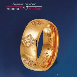 Обручальное кольцо с бриллиантами Линии ЛюбвиКольцо<br>Кольцо обручальное из золота 585 пробы с белыми бриллиантами (арт. Л11104415). Размер 17.<br><br>Articule: Л11104415<br>Тип: Кольцо<br>Пол: Унисекс<br>Материал: красное золото<br>Вес изделия г: 12.31<br>Вставка: белые бриллианты<br>Размеры: 19, 15