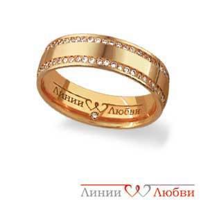 Обручальное кольцо с бриллиантами Линии ЛюбвиКольцо<br>Кольцо обручальное из золота 585 пробы с белыми бриллиантами (арт. Л11101146). Размер 16,5.<br><br>Articule: Л11101146<br>Тип: Кольцо<br>Пол: Унисекс<br>Материал: золото золото<br>Вес изделия г: 4.9<br>Вставка: белые бриллианты<br>Размеры: 22, 19, 16, 21, 20, 18, 17, 15