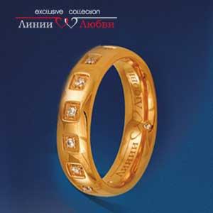 Обручальное кольцо с бриллиантами Линии ЛюбвиКольцо<br>Кольцо обручальное из золота 585 пробы с белыми бриллиантами (арт. Л11104412). Размер 17.<br><br>Articule: Л11104412<br>Тип: Кольцо<br>Пол: Унисекс<br>Материал: красное золото<br>Вес изделия г: 8.03<br>Вставка: белые бриллианты<br>Размеры: 18, 21, 15