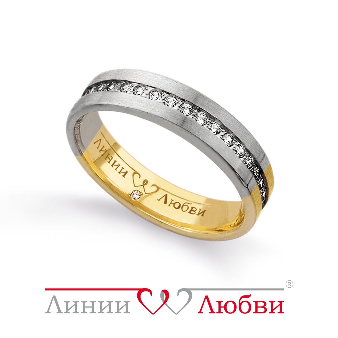 Обручальное кольцо с бриллиантами Линии ЛюбвиКольцо<br>Кольцо обручальное из золота 585 пробы с белыми бриллиантами (арт. Л41151009). Размер 16,5.<br><br>Articule: Л41151009<br>Тип: Кольцо<br>Пол: Унисекс<br>Материал: золото золото<br>Вес изделия г: 4.7<br>Вставка: белые бриллианты<br>Размеры: 21, 20, 19, 18, 17, 16, 15