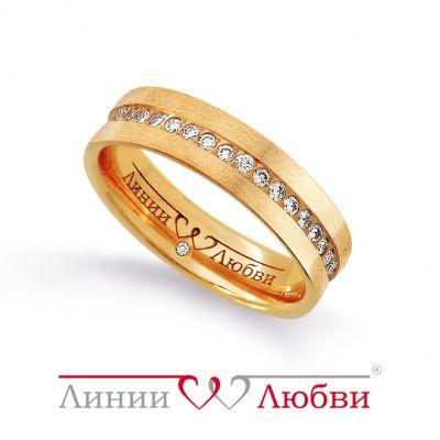 Обручальное кольцо с бриллиантами Линии ЛюбвиКольцо<br>Кольцо обручальное из золота 585 пробы с белыми бриллиантами (арт. Л11131142). Размер 15,5.<br><br>Articule: Л11131142<br>Тип: Кольцо<br>Пол: Унисекс<br>Материал: золото золото<br>Вес изделия г: 3.99<br>Вставка: белые бриллианты<br>Размеры: 22, 21, 20, 19, 18, 17, 16, 15
