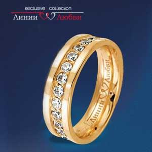 Обручальное кольцо с бриллиантами Линии ЛюбвиКольцо<br>Кольцо обручальное из золота 585 пробы с белыми бриллиантами (арт. Л11104419). Размер 15,5.<br><br>Articule: Л11104419<br>Тип: Кольцо<br>Пол: Унисекс<br>Материал: красное золото<br>Вес изделия г: 8.4<br>Вставка: белые бриллианты<br>Размеры: 19, 20, 18, 17, 16, 15