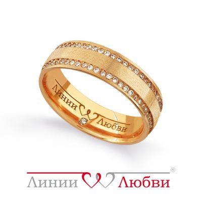 Обручальное кольцо с бриллиантами Линии ЛюбвиКольцо<br>Кольцо обручальное из золота 585 пробы с белыми бриллиантами (арт. Л11131146). Размер 15,5.<br><br>Articule: Л11131146<br>Тип: Кольцо<br>Пол: Унисекс<br>Материал: золото золото<br>Вес изделия г: 4<br>Вставка: белые бриллианты<br>Размеры: 22, 21, 20, 19, 18, 17, 16, 15