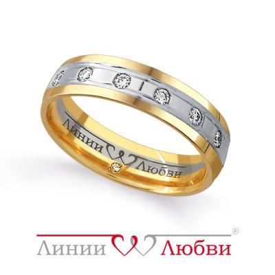 Обручальное кольцо с бриллиантами Линии ЛюбвиКольцо<br>Кольцо обручальное из комбинированного золота 585 пробы с белыми бриллиантами (арт. Л23191202). Размер 16,5.<br><br>Articule: Л23191202<br>Тип: Кольцо<br>Пол: Унисекс<br>Материал: мультицвет золото<br>Вес изделия г: 4.85<br>Вставка: белые бриллианты<br>Размеры: 21, 19, 17, 15