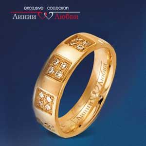 Обручальное кольцо с бриллиантами Линии ЛюбвиКольцо<br>Кольцо обручальное из золота 585 пробы с белыми бриллиантами (арт. Л11104410). Размер 17.<br><br>Articule: Л11104410<br>Тип: Кольцо<br>Пол: Унисекс<br>Материал: золото золото<br>Вес изделия г: 9.73<br>Вставка: белые бриллианты<br>Размеры: 21, 18, 15