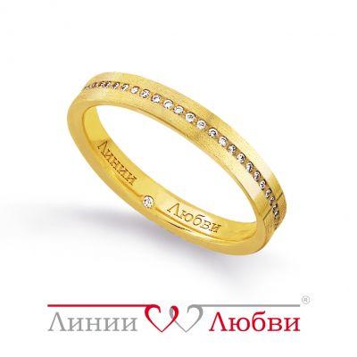 Обручальное кольцо с бриллиантами Линии ЛюбвиКольцо<br>Кольцо обручальное из золота 585 пробы с белыми бриллиантами (арт. Л11151141). Размер 16,5.<br><br>Articule: Л11151141<br>Тип: Кольцо<br>Пол: Унисекс<br>Материал: золото золото<br>Вес изделия г: 3.63<br>Вставка: белые бриллианты<br>Размеры: 22, 21, 20, 19, 18, 17, 16, 15