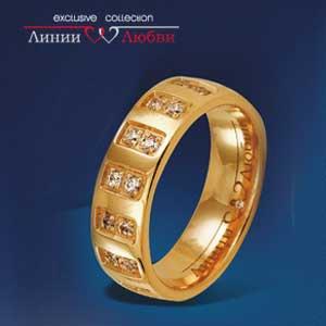 Обручальное кольцо с бриллиантами Линии ЛюбвиКольцо<br>Кольцо обручальное из золота 585 пробы с белыми бриллиантами (арт. Л11104413). Размер 17.<br><br>Articule: Л11104413<br>Тип: Кольцо<br>Пол: Унисекс<br>Материал: красное золото<br>Вес изделия г: 9.88<br>Вставка: белые бриллианты<br>Размеры: 18, 21, 15