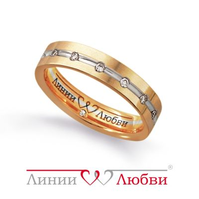 Обручальное кольцо с бриллиантами Линии ЛюбвиКольцо<br>Кольцо обручальное из золота 585 пробы с белыми бриллиантами (арт. Л23121126). Размер 16,5.<br><br>Articule: Л23121126<br>Тип: Кольцо<br>Пол: Унисекс<br>Материал: золото золото<br>Вес изделия г: 5.41<br>Вставка: белые бриллианты<br>Размеры: 21, 19, 17, 15