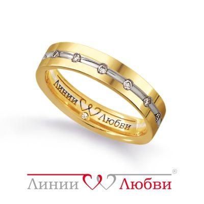 Обручальное кольцо с бриллиантами Линии Любви. Производитель: КоЮЗ Топаз, артикул: 8014109