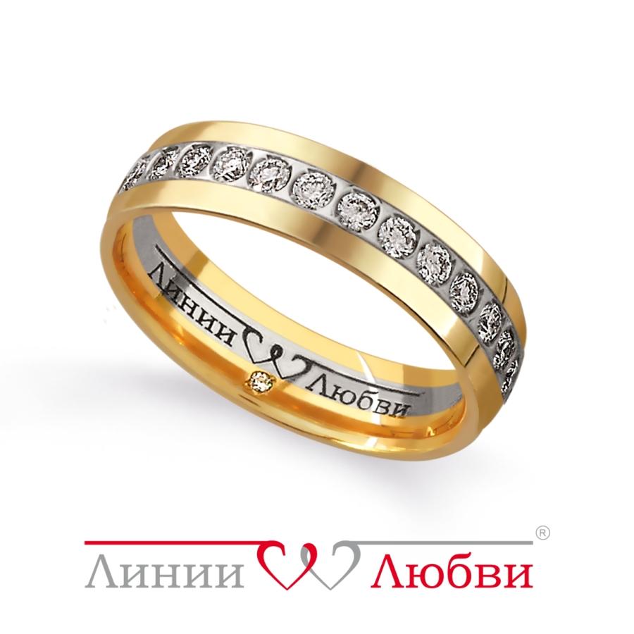 Обручальное кольцо с бриллиантами Линии Любви. Производитель: КоЮЗ Топаз, артикул: 8014123