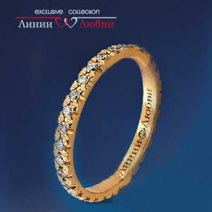 Обручальное кольцо с бриллиантами Линии ЛюбвиКольцо<br>Кольцо обручальное из золота 585 пробы с белыми бриллиантами (арт. Л11104309). Размер 16,5.<br><br>Articule: Л11104309<br>Тип: Кольцо<br>Пол: Унисекс<br>Материал: золото золото<br>Вес изделия г: 1.96<br>Вставка: белые бриллианты<br>Размеры: 22, 21, 20, 19, 18, 17, 16, 15