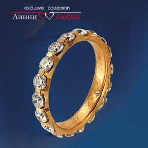 Обручальное кольцо с бриллиантами Линии ЛюбвиКольцо<br>Кольцо обручальное из золота 585 пробы с белыми бриллиантами (арт. Л11104314). Размер 15,5.<br><br>Articule: Л11104314<br>Тип: Кольцо<br>Пол: Унисекс<br>Материал: золото золото<br>Вес изделия г: 3.87<br>Вставка: белые бриллианты<br>Размеры: 22, 21, 20, 19, 18, 17, 16, 15