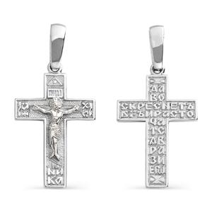 Крестик из белого золота Линии Любви