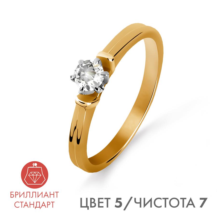 Кольцо с бриллиантом Линии Любви, Кольцо Т131016154-5