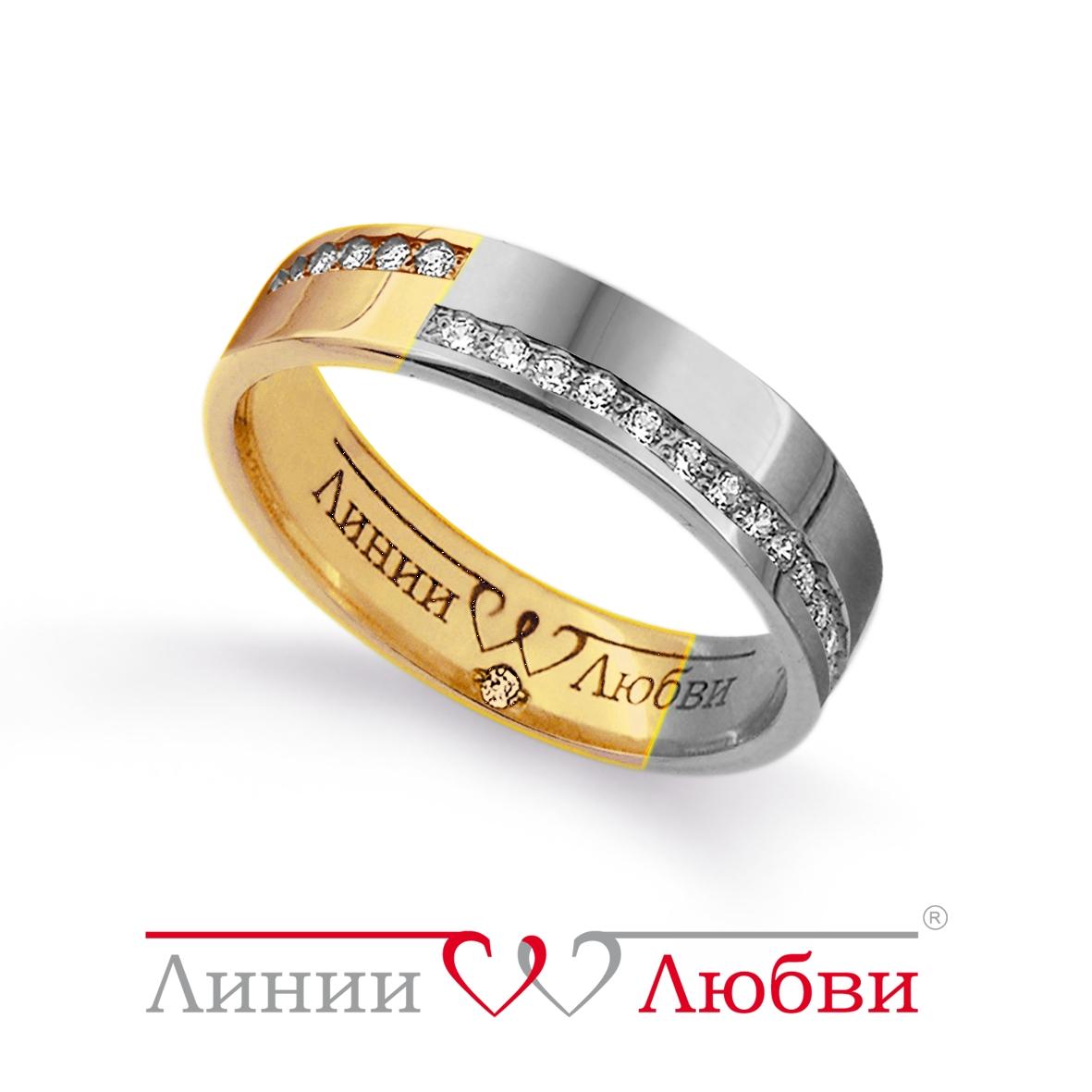 Кольцо КоЮЗ Топаз Кольцо Л41191011