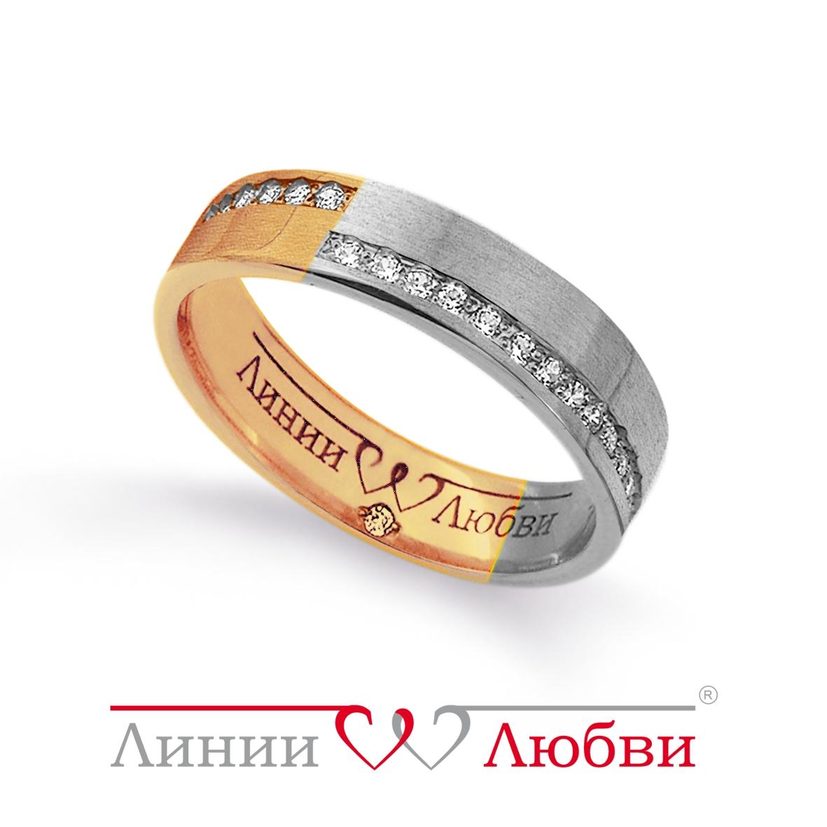 Обручальное кольцо с бриллиантами Линии ЛюбвиКольцо<br>Кольцо обручальное из золота 585 пробы с белыми бриллиантами (арт. Л41131011). Размер 16,5.<br><br>Articule: Л41131011<br>Тип: Кольцо<br>Пол: Унисекс<br>Материал: золото золото<br>Вес изделия г: 4.78<br>Вставка: белые бриллианты<br>Размеры: 22, 21, 20, 18, 17, 16, 15, 19