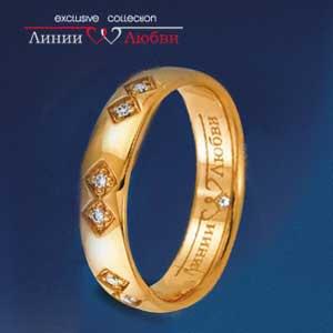 Обручальное кольцо с бриллиантами Линии ЛюбвиКольцо<br>Кольцо обручальное из золота 585 пробы с белыми бриллиантами (арт. Л11104408). Размер 17.<br><br>Articule: Л11104408<br>Тип: Кольцо<br>Пол: Унисекс<br>Материал: золото золото<br>Вес изделия г: 7.16<br>Вставка: белые бриллианты<br>Размеры: 19, 15
