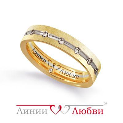Обручальное кольцо с бриллиантами Линии Любви. Производитель: КоЮЗ Топаз, артикул: 8014085