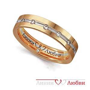 Обручальное кольцо с бриллиантами Линии ЛюбвиКольцо<br>Кольцо обручальное из золота 585 пробы с белыми бриллиантами (арт. Л23161253). Размер 16,5.<br><br>Articule: Л23161253<br>Тип: Кольцо<br>Пол: Унисекс<br>Материал: золото золото<br>Вес изделия г: 4.44<br>Вставка: белые бриллианты<br>Размеры: 19, 21, 17, 15