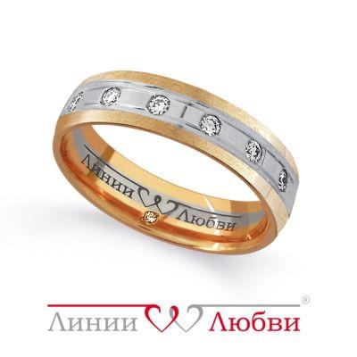 Обручальное кольцо с бриллиантами Линии Любви. Производитель: КоЮЗ Топаз, артикул: 8013995