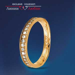 Обручальное кольцо с бриллиантами Линии ЛюбвиКольцо<br>Кольцо обручальное из золота 585 пробы с белыми бриллиантами (арт. Л11104421). Размер 16,5.<br><br>Articule: Л11104421<br>Тип: Кольцо<br>Пол: Унисекс<br>Материал: золото золото<br>Вес изделия г: 4.9<br>Вставка: белые бриллианты<br>Размеры: 22, 21, 16, 15, 20, 19, 18, 17