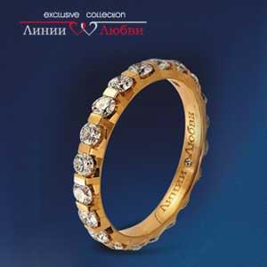 Обручальное кольцо с бриллиантами Линии ЛюбвиКольцо<br>Кольцо обручальное из золота 585 пробы с белыми бриллиантами (арт. Л11104318). Размер 15,5.<br><br>Articule: Л11104318<br>Тип: Кольцо<br>Пол: Унисекс<br>Материал: золото золото<br>Вес изделия г: 3.61<br>Вставка: белые бриллианты<br>Размеры: 22, 21, 20, 19, 18, 17, 16, 15