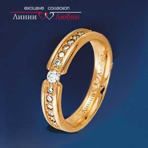 Обручальное кольцо с бриллиантами Линии ЛюбвиКольцо<br>Кольцо обручальное из золота 585 пробы с белыми бриллиантами (арт. Л11104434). Размер 16,5.<br><br>Articule: Л11104434<br>Тип: Кольцо<br>Пол: Унисекс<br>Материал: золото золото<br>Вес изделия г: 9.57<br>Вставка: белые бриллианты<br>Размеры: 21, 20, 19, 18, 17, 16, 15