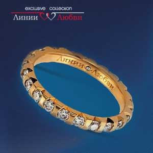 Обручальное кольцо с бриллиантами Линии ЛюбвиКольцо<br>Кольцо обручальное из золота 585 пробы с белыми бриллиантами (арт. Л11104316). Размер 15,5.<br><br>Articule: Л11104316<br>Тип: Кольцо<br>Пол: Унисекс<br>Материал: золото золото<br>Вес изделия г: 4.07<br>Вставка: белые бриллианты<br>Размеры: 22, 21, 20, 19, 18, 17, 16, 15