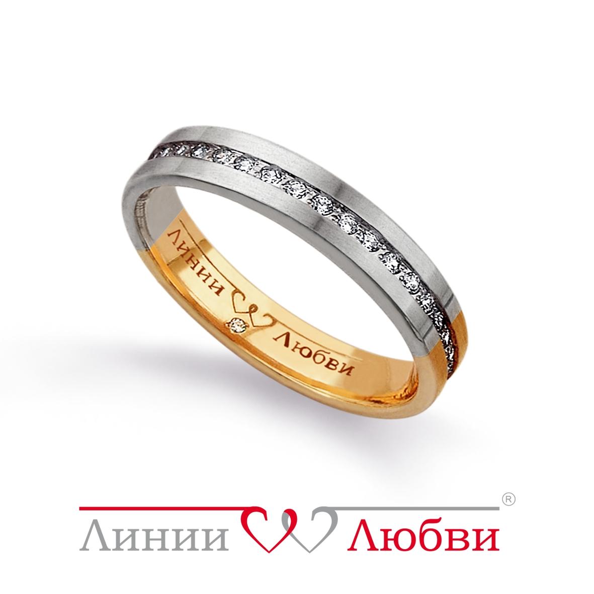 Обручальное кольцо с бриллиантами Линии ЛюбвиКольцо<br>Кольцо обручальное из золота 585 пробы с белыми бриллиантами (арт. Л41121222). Размер 15,5.<br><br>Articule: Л41121222<br>Тип: Кольцо<br>Пол: Унисекс<br>Материал: золото золото<br>Вес изделия г: 3.41<br>Вставка: белые бриллианты<br>Размеры: 22, 21, 20, 19, 18, 17, 16, 15