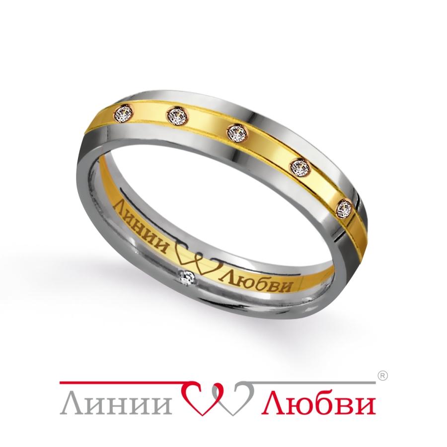 Обручальное кольцо с бриллиантами Линии Любви. Производитель: КоЮЗ Топаз, артикул: 8014114