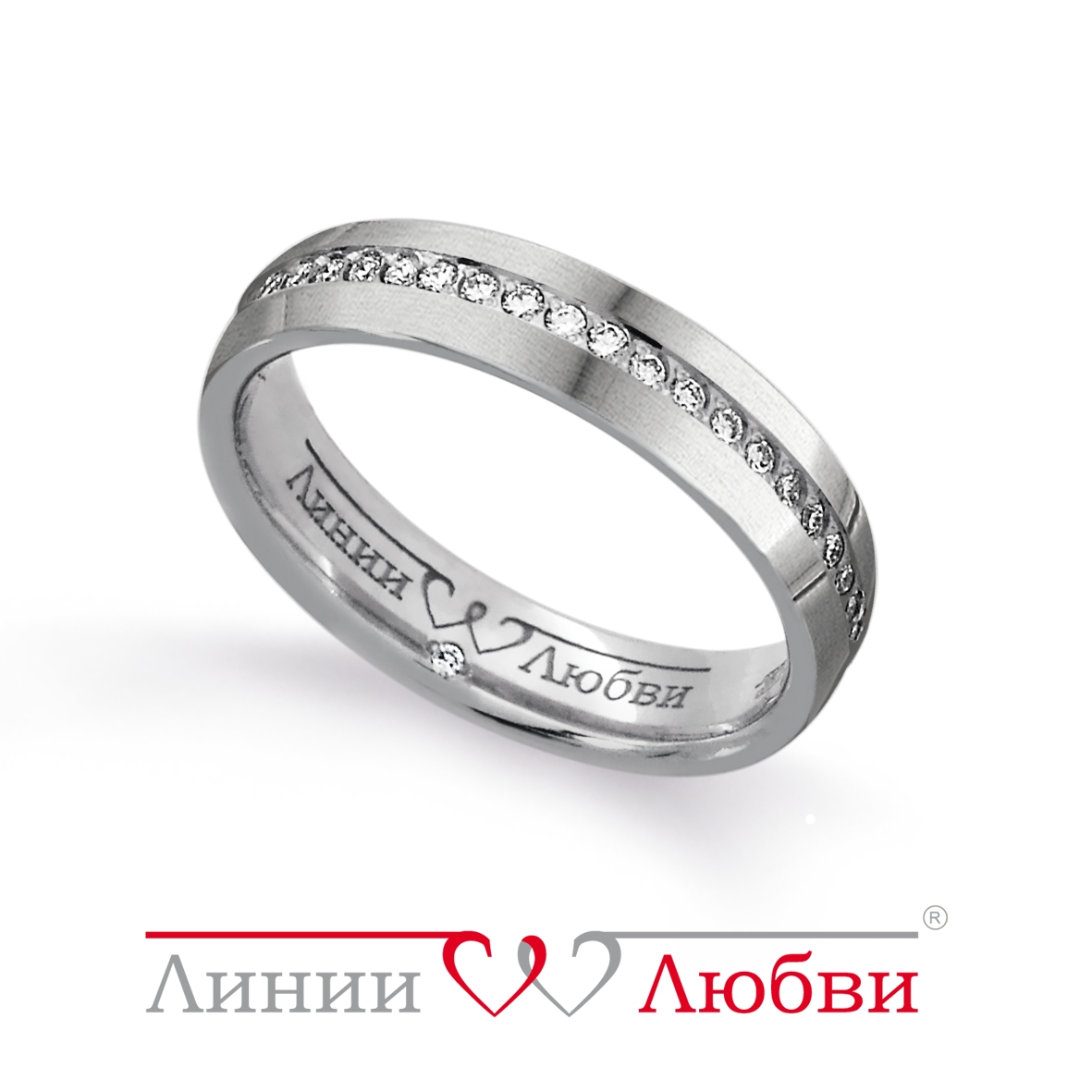 Обручальное кольцо с бриллиантами Линии ЛюбвиКольцо<br>Кольцо обручальное из золота 585 пробы с белыми бриллиантами (арт. Л31131149). Размер 15,5.<br><br>Articule: Л31131149<br>Тип: Кольцо<br>Пол: Унисекс<br>Материал: золото золото<br>Вес изделия г: 5.27<br>Вставка: белые бриллианты<br>Размеры: 22, 21, 20, 19, 18, 17, 16, 15