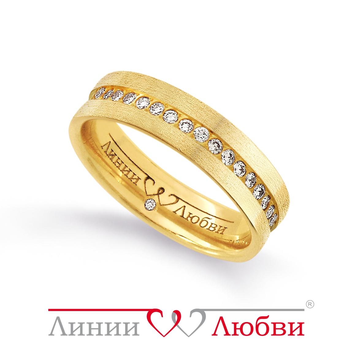 Обручальное кольцо с бриллиантами Линии ЛюбвиКольцо<br>Кольцо обручальное из золота 585 пробы с белыми бриллиантами (арт. Л11151142). Размер 15,5.<br><br>Articule: Л11151142<br>Тип: Кольцо<br>Пол: Унисекс<br>Материал: золото золото<br>Вес изделия г: 4<br>Вставка: белые бриллианты<br>Размеры: 22, 21, 20, 19, 18, 17, 16, 15